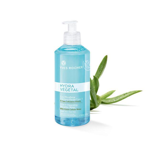 תמונת מוצר - מי מיסלר להסרת איפור וניקוי פנים מסדרת Hydra Vegetal New - מחיר המוצר 85.0000 ש״ח
