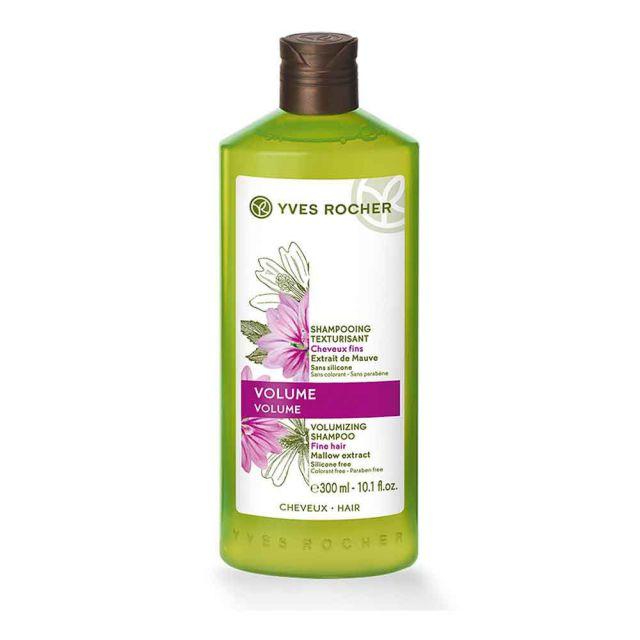 תמונת מוצר - שמפו להענקת נפח לשיער דק ועדין מסדרת Soin Vegetal Cap 2 - מחיר המוצר 22.0000 ש״ח