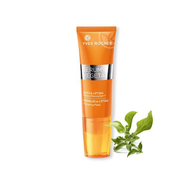 תמונת מוצר - מסכת פנים למראה מורם ומתוח מסדרת Serum Vegetal - מחיר המוצר 185.0000 ש״ח