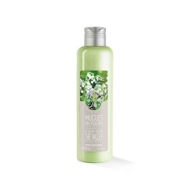 תמונת מוצר - תחליב לחות מבושם שושנת העמקים מסדרת Un Matin Au Jardin - מחיר המוצר 48.0000 ש״ח