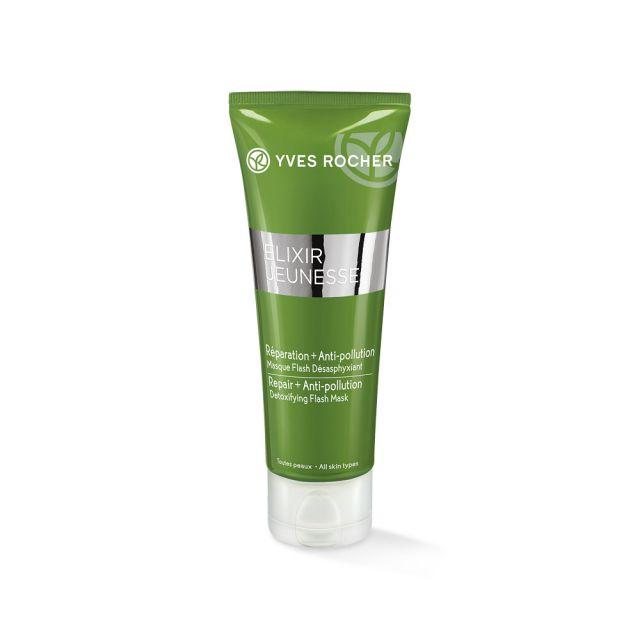 תמונת מוצר - מסכת פנים להגנה ושיקום העור מסדרת Elixir Jeunesse - מחיר המוצר 105.0000 ש״ח
