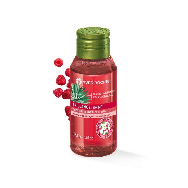 תמונת מוצר - שטיפת חומץ פטל לשיער מלא ברק בגודל מוקטן מסדרת New Hair Care - מחיר המוצר 19.0000 ש״ח