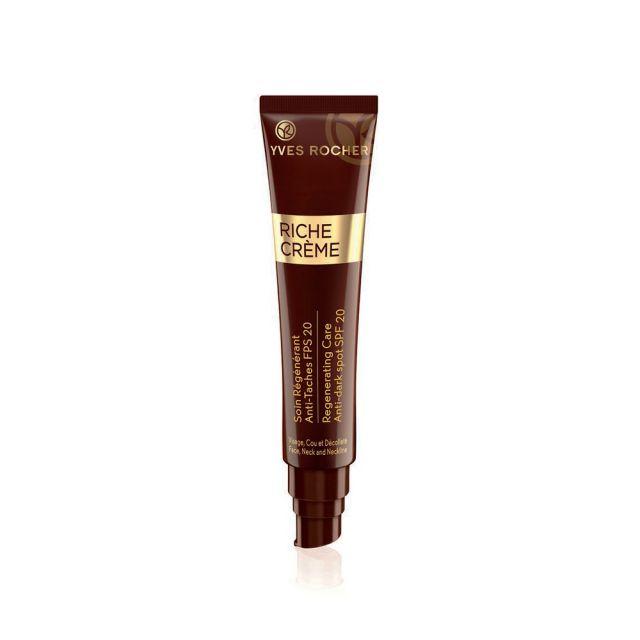 תמונת מוצר - קרם אנטי אייג׳ טיפולי להפחתת קמטים מסדרת Riche Creme 2 - מחיר המוצר 209.0000 ש״ח