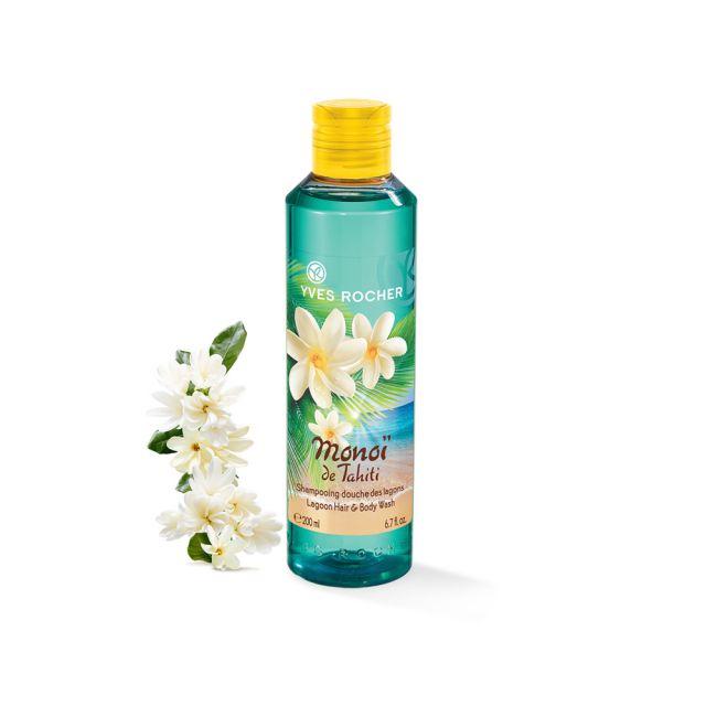 תמונת מוצר - שמפו מועשר בצמח הגרדניה לשיער ולגוף מסדרת Soin Vegetal Cap 2 - מחיר המוצר 22.0000 ש״ח