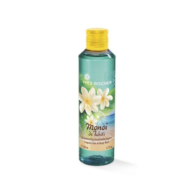 שמפו מועשר בצמח הגרדניה לשיער ולגוף