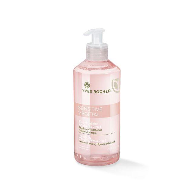 תמונת מוצר - תמיסת מי מיסלר מרגיעה לעור רגיש  גדול מסדרת Sensitive Vegetal - מחיר המוצר 85.0000 ש״ח