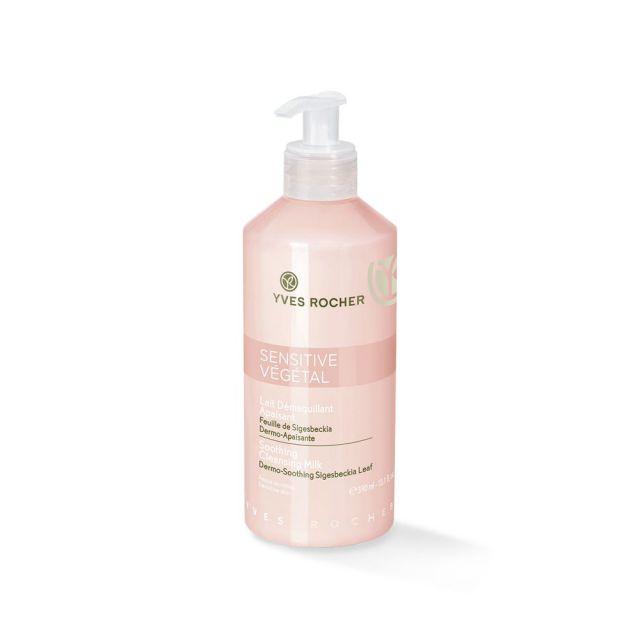 תמונת מוצר - חלב פנים מרגיע לעור רגיש מסדרת Sensitive Vegetal - מחיר המוצר 85.0000 ש״ח