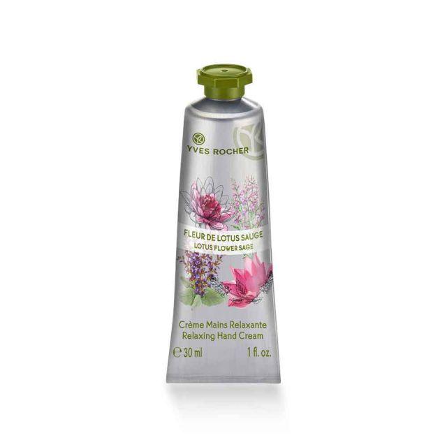 תמונת מוצר - קרם ידיים מרגיע בניחוח פרח הלוטוס ומרווה מסדרת Plaisirs Nature 2 - מחיר המוצר 16.0000 ש״ח