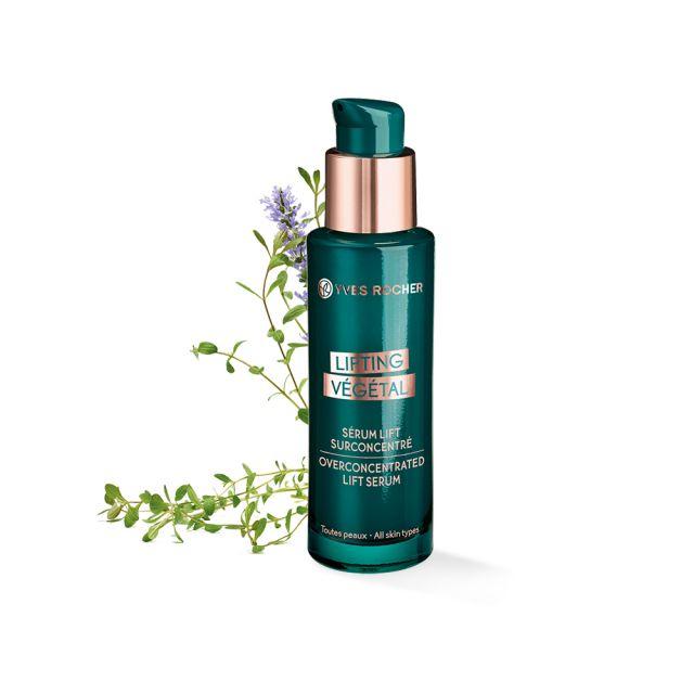 תמונת מוצר - סרום אינטנסיבי לאפקט מתיחה וטיפול ברפיון העור מסדרת New Lifting Vegetal - מחיר המוצר 240.0000 ש״ח