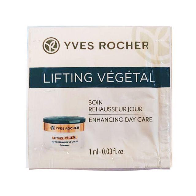 תמונת מוצר - דוגמית קרם יום לאפקט מתיחה וטיפול ברפיון העור מסדרת New Lifting Vegetal - מחיר המוצר 5.0000 ש״ח