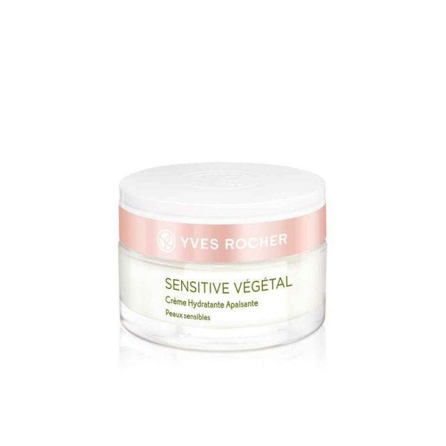 תמונת מוצר - קרם לחות מרגיע מיוחד לעור רגיש מסדרת Sensitive Vegetal - מחיר המוצר 99.0000 ש״ח