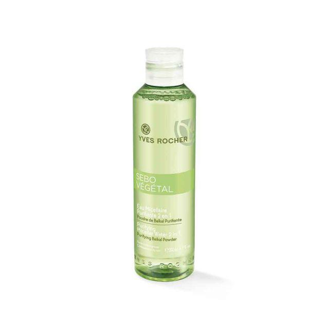 תמונת מוצר - תמיסת מיסלר לניקוי לעור מעורב ושמן מסדרת Sebovegetal - מחיר המוצר 55.0000 ש״ח