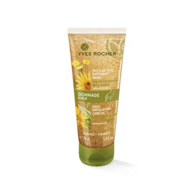 תמונת מוצר - שמן פילינג לעור הידיים מסדרת Soin Veg Corp Mains - מחיר המוצר 39.0000 ש״ח