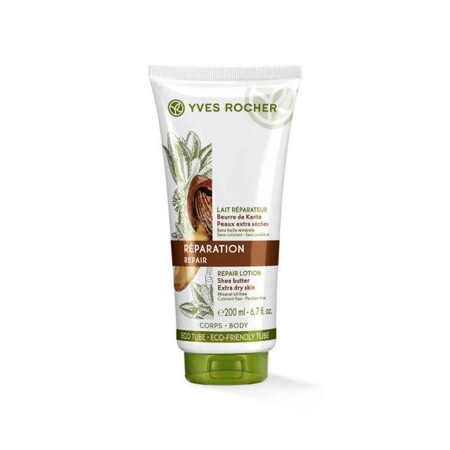 תמונת מוצר - קרם חמאת שיאה משקם לעור יבש במיוחד מסדרת Soin Vegetal Corps 1 - מחיר המוצר 55.0000 ש״ח