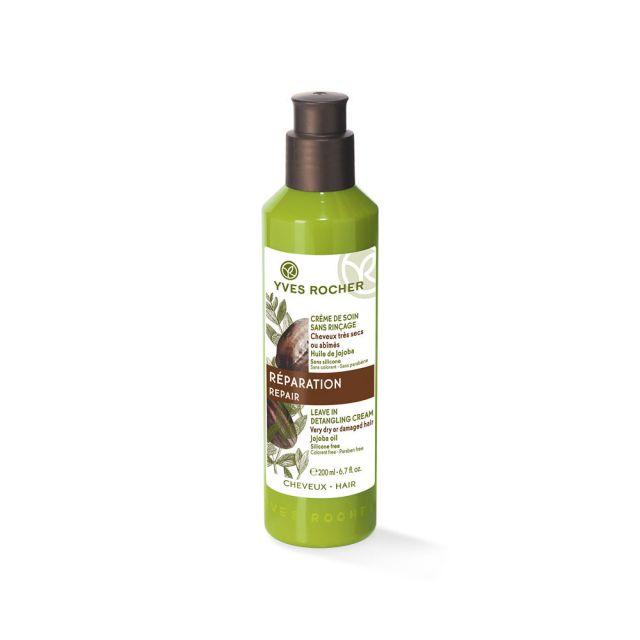 תמונת מוצר - קרם ללא שטיפה לשיער יבש מסדרת Soin Vegetal Cap 2 - מחיר המוצר 45.0000 ש״ח