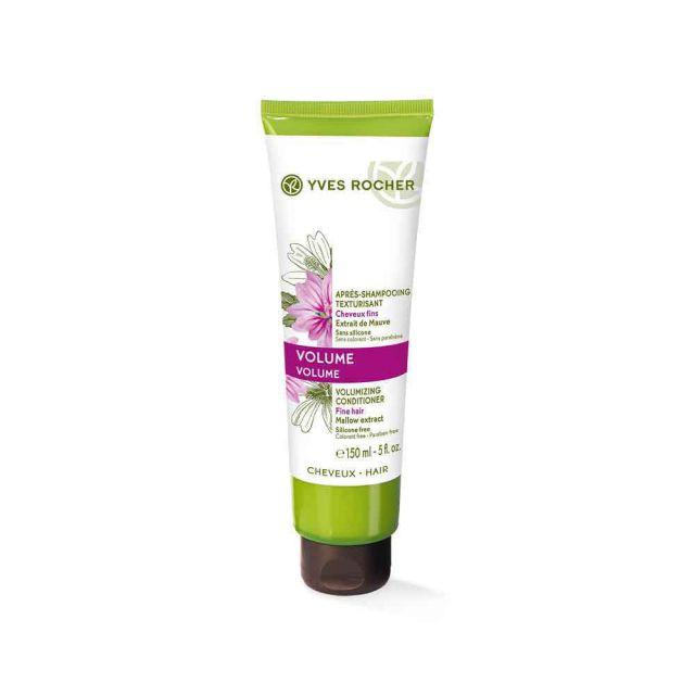 תמונת מוצר - מרכך להענקת נפח לשיער דק ועדין מסדרת Soin Vegetal Cap 2 - מחיר המוצר 22.0000 ש״ח