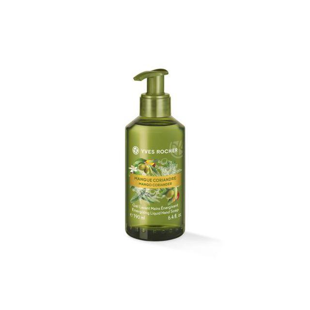 סבון ידיים בניחוח מנגו כוסברה