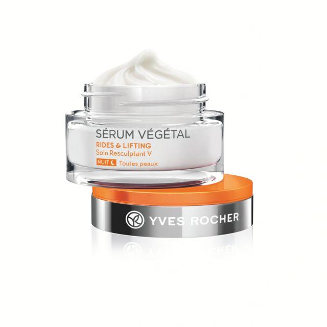 תמונת מוצר - קרם לילה למראה חלק ומתוח מסדרת Serum Vegetal - מחיר המוצר 269.1000 ש״ח