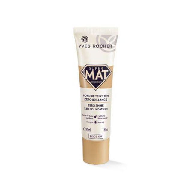תמונת מוצר - מייקאפ מאט לעור מעורב שמנוני  בז' 100 מסדרת Couleurs Nature 3 - מחיר המוצר 120.0000 ש״ח