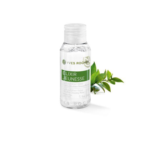 תמונת מוצר - מי ג׳ל מיסלר אנטי פולושן להגנה ושיקום העור מוקטן מסדרת Elixir Jeunesse - מחיר המוצר 16.0000 ש״ח