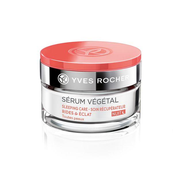 תמונת מוצר - קרם לילה מתקן לעור חלק וקורן מסדרת Serum Vegetal - מחיר המוצר 159.0000 ש״ח