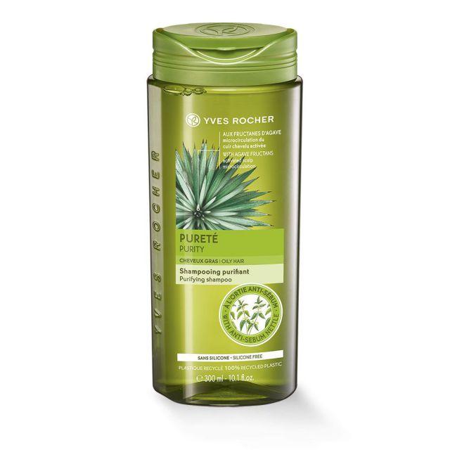 תמונת מוצר - שמפו מטהר לשיער שמנוני מסדרת New Hair Care - מחיר המוצר 25.0000 ש״ח