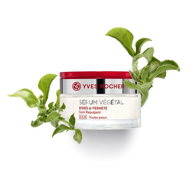 תמונת מוצר - קרם יום להשבת נפח מסדרת Serum Vegetal - מחיר המוצר 195.0000 ש״ח