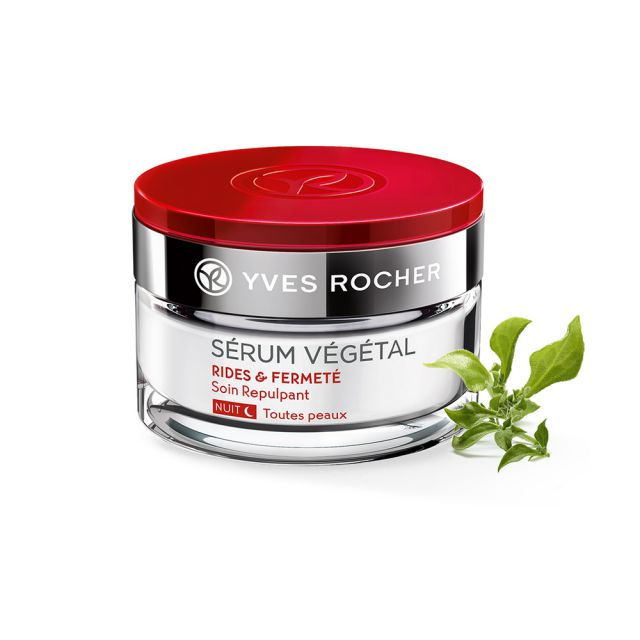 תמונת מוצר - קרם לילה למיצוק והשבת נפח עור הפנים מסדרת Serum Vegetal - מחיר המוצר 195.0000 ש״ח