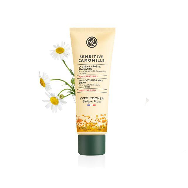 תמונת מוצר - קרם לחות במרקם קל להרגעת עור פנים רגיש ונוטה לאדמומיות. מסדרת Sensitive Camomille - מחיר המוצר 109.0000 ש״ח