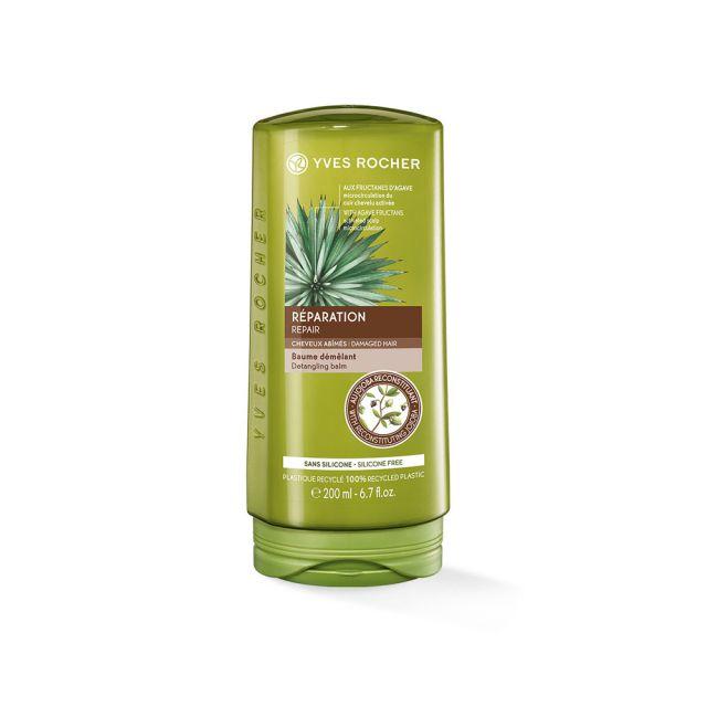 תמונת מוצר - מרכך מתקן לשיער יבש ופגום מסדרת New Hair Care - מחיר המוצר 29.0000 ש״ח