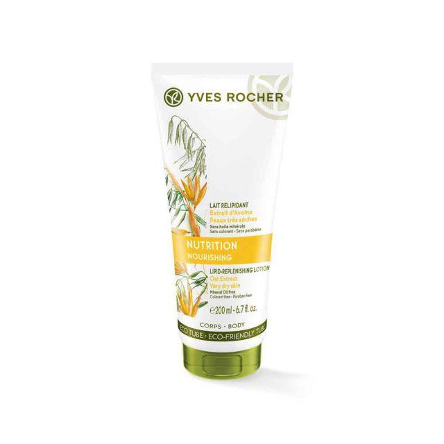 תמונת מוצר - תחליב מועשר בשיבולת שועל לעור יבש מסדרת Soin Vegetal Corps 1 - מחיר המוצר 49.0000 ש״ח
