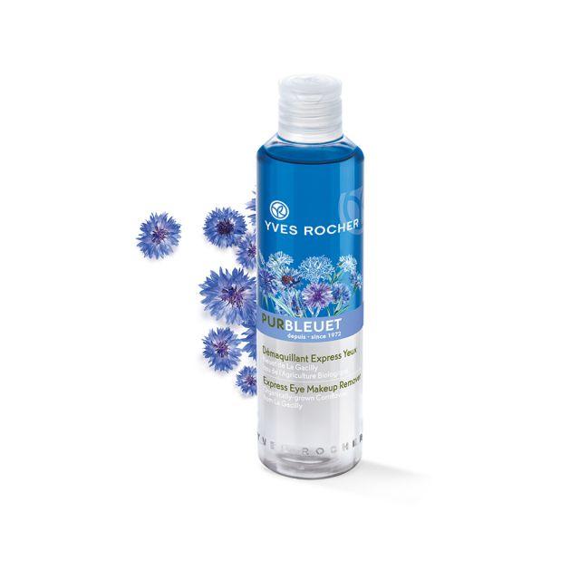 תמונת מוצר - מסיר אופור עיניים דו פאזי להסרת איפור עמיד מסדרת Pur Bleuet - מחיר המוצר 69.0000 ש״ח