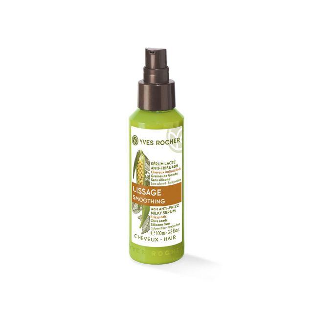 תמונת מוצר - סרום מזין וקטיפתי לשיער מרדני מסדרת Soin Vegetal Cap 2 - מחיר המוצר 45.0000 ש״ח
