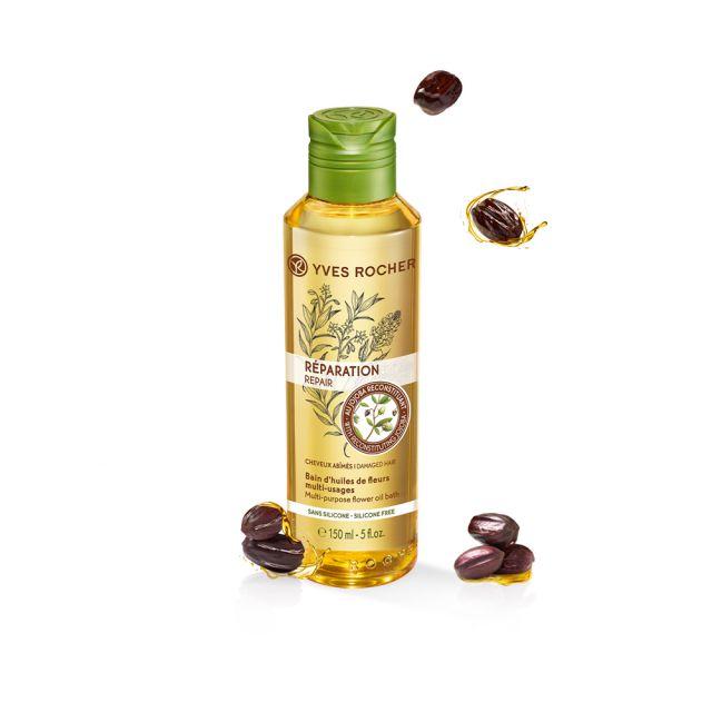 תמונת מוצר - טיפול 3 השמנים לשיער יבש מאוד מסדרת New Hair Care - מחיר המוצר 59.0000 ש״ח