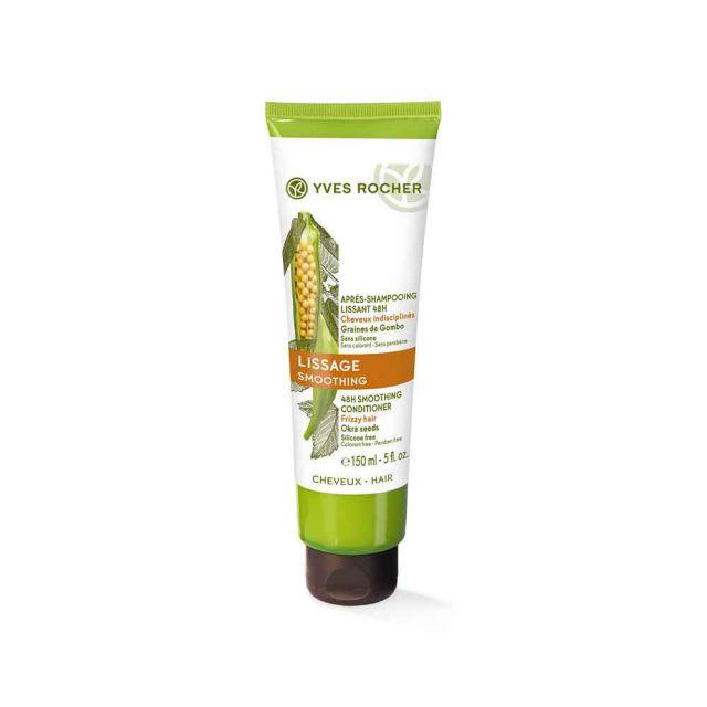 תמונת מוצר - מרכך להחלקת שיער מרדני מסדרת Soin Vegetal Cap 2 - מחיר המוצר 22.0000 ש״ח
