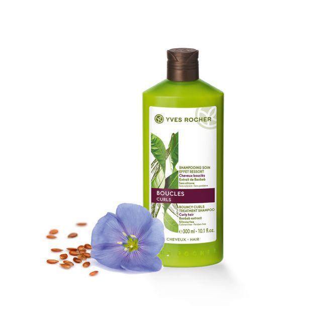 תמונת מוצר - שמפו לשיער מתולתל קופצני וזוהר מסדרת Soin Vegetal Cap 2 - מחיר המוצר 22.0000 ש״ח