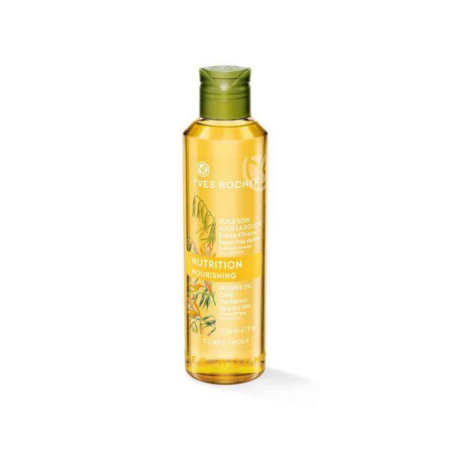 תמונת מוצר - שמן רחצה לעור יבש מאוד  שיבולת שועל מסדרת Soin Vegetal Corps 1 - מחיר המוצר 54.0000 ש״ח