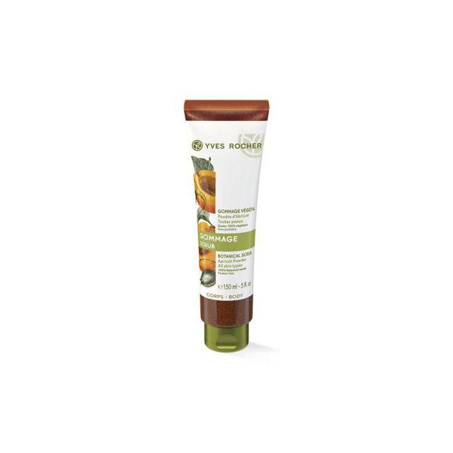 תמונת מוצר - פילינג בוטני לגוף עם גרגירי משמש מסדרת Soin Vegetal Corps 1 - מחיר המוצר 54.0000 ש״ח