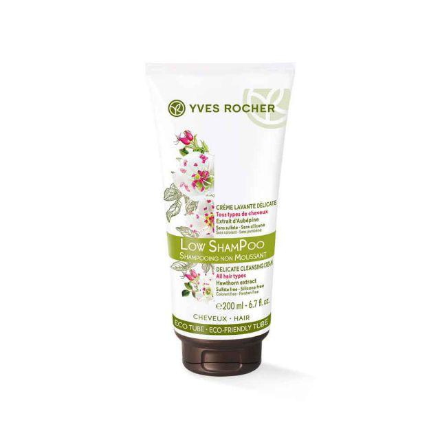 תמונת מוצר - קרם שמפו מזין ללא מלחים מסדרת Soin Vegetal Cap 2 - מחיר המוצר 22.0000 ש״ח