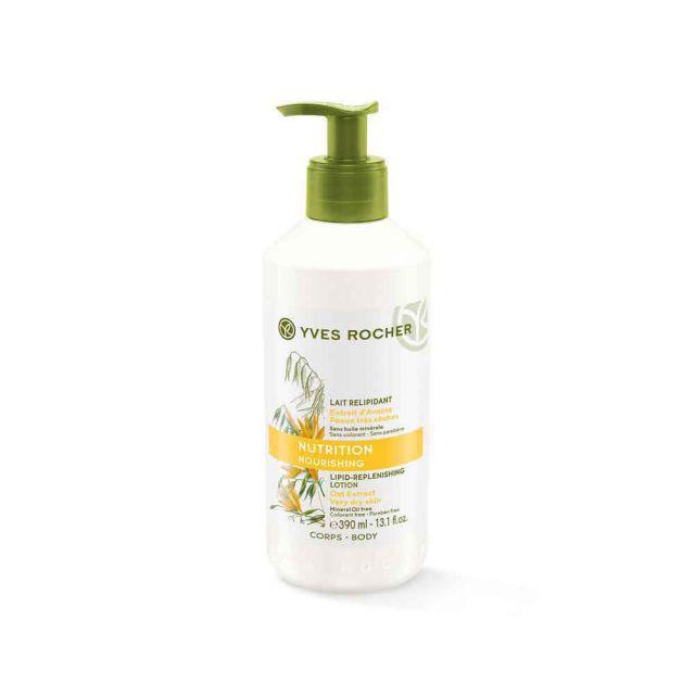 תמונת מוצר - תחליב  מועשר בשיבולת שועל לעור יבש מסדרת Soin Vegetal Corps 1 - מחיר המוצר 64.0000 ש״ח
