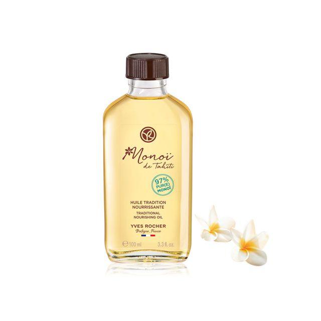תמונת מוצר - שמן הזנה מונוי האגדי לגוף ושיער מסדרת New Monoi De Tahiti - מחיר המוצר 75.0000 ש״ח