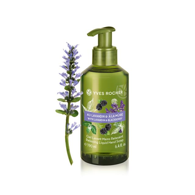 תמונת מוצר - סבון ידיים עונג הטבע לבנדר ובלקברי מסדרת Plaisirs Nature 2 - מחיר המוצר 19.0000 ש״ח