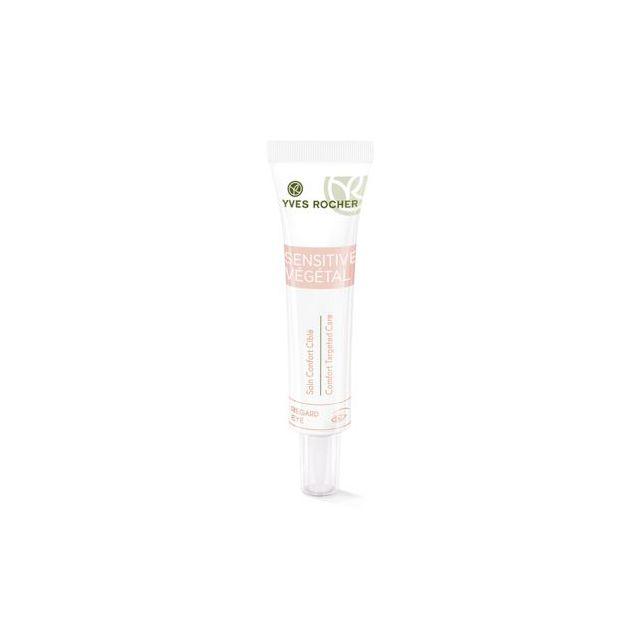 תמונת מוצר - קרם עיניים מטפח לעור רגיש מסדרת Sensitive Vegetal - מחיר המוצר 99.0000 ש״ח