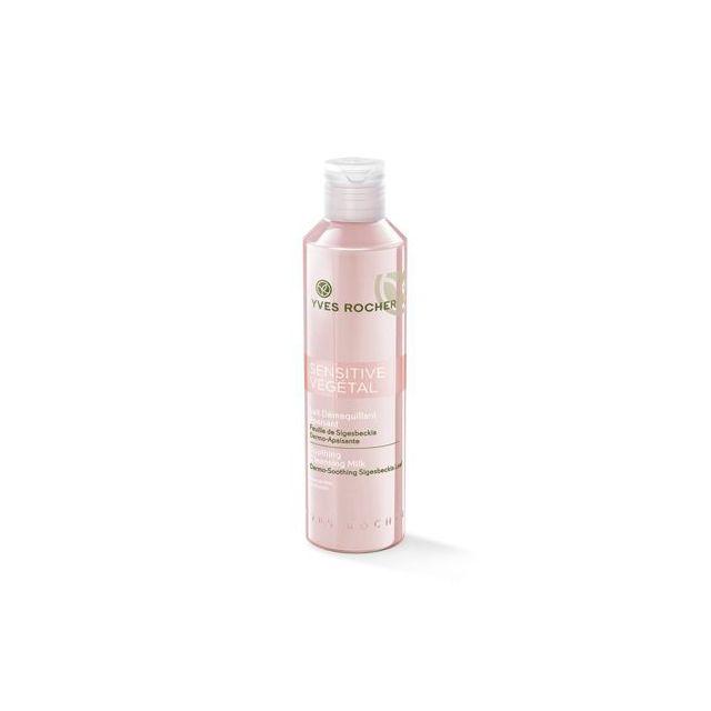 תמונת מוצר - תחליב ניקוי לעור רגיש מסדרת Sensitive Vegetal - מחיר המוצר 49.0000 ש״ח