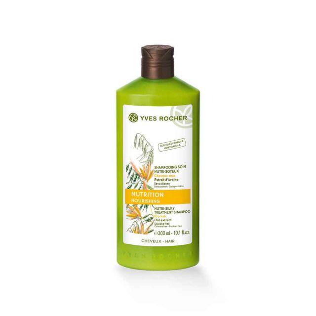 תמונת מוצר - שמפו הזנה והרגעה לשיער יבש מסדרת Soin Vegetal Cap 2 - מחיר המוצר 22.0000 ש״ח