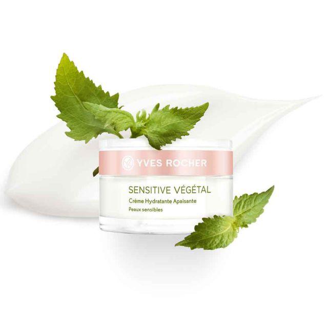 תמונת מוצר - קרם יום מרגיע לעור רגיש מסדרת Sensitive Vegetal - מחיר המוצר 99.0000 ש״ח