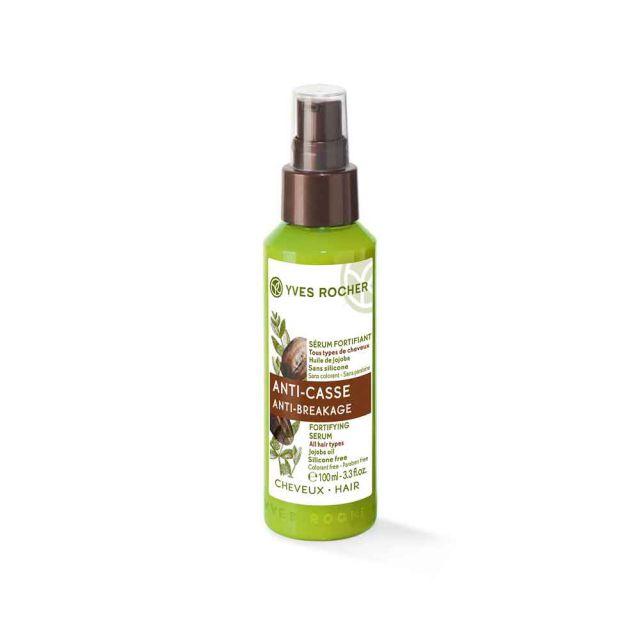 תמונת מוצר - סרום טיפולי לחיזוק השיער מסדרת Soin Vegetal Cap 2 - מחיר המוצר 45.0000 ש״ח