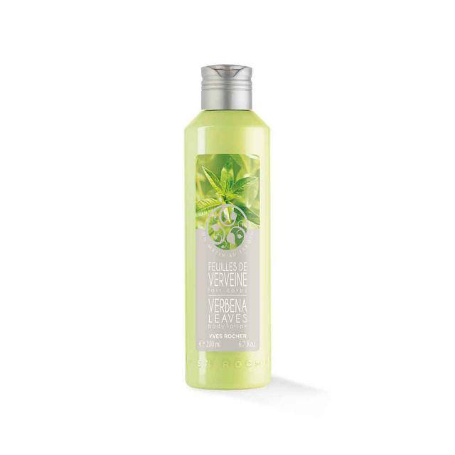 תמונת מוצר - תחליב לחות מבושם עלי ורבנה מסדרת Un Matin Au Jardin - מחיר המוצר 48.0000 ש״ח