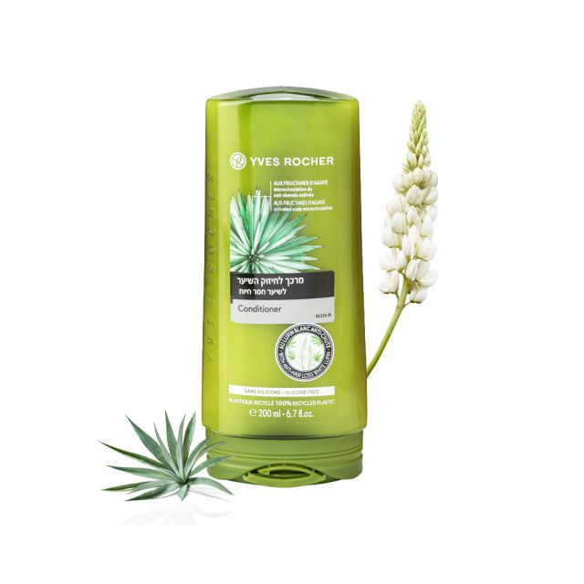 תמונת מוצר - מרכך לחיזוק השיער ומניעת נשירה מסדרת New Hair Care - מחיר המוצר 29.0000 ש״ח
