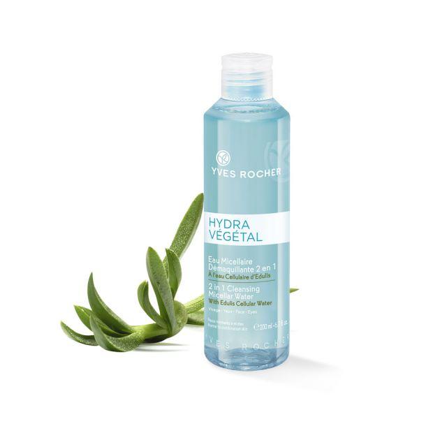 תמונת מוצר - מי מיסלר לניקוי והענקת לחות לעור רגיל מסדרת Hydra Vegetal New - מחיר המוצר 59.0000 ש״ח